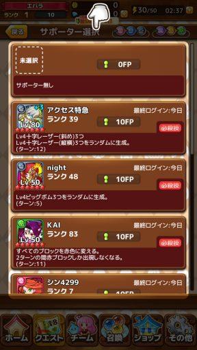 Screenshot_20180711-023510