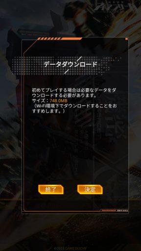 Screenshot_20180713-015824