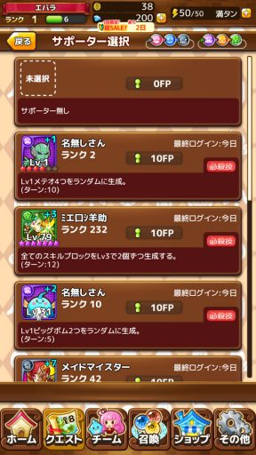 Screenshot_20180715-180032