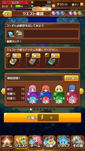 Screenshot_20180715-180035