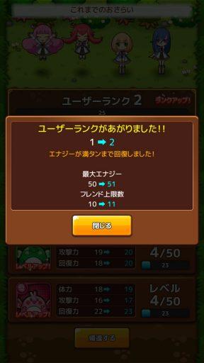 Screenshot_20180715-183035