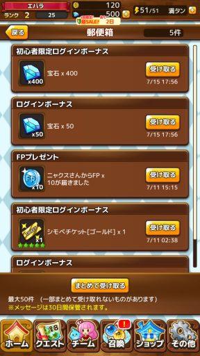 Screenshot_20180715-183231