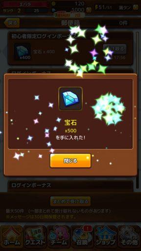 Screenshot_20180715-183234
