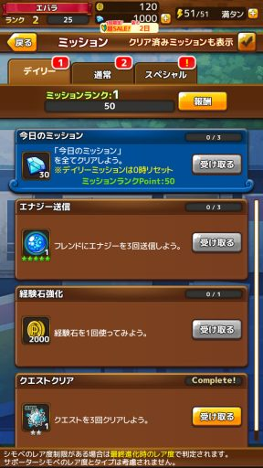 Screenshot_20180715-184008