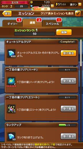 Screenshot_20180715-184011