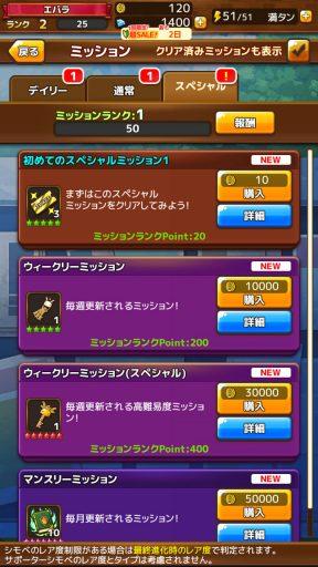 Screenshot_20180715-184019