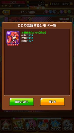 Screenshot_20180715-184506
