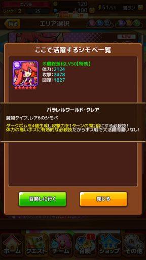 Screenshot_20180715-184509