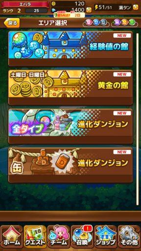 Screenshot_20180715-184531