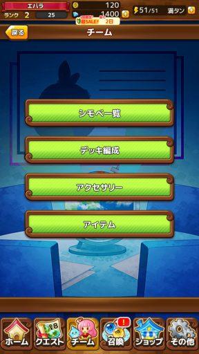 Screenshot_20180715-184656