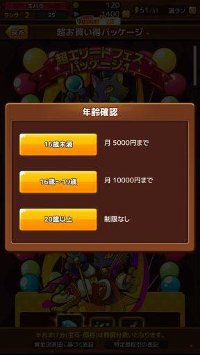 Screenshot_20180715-190736