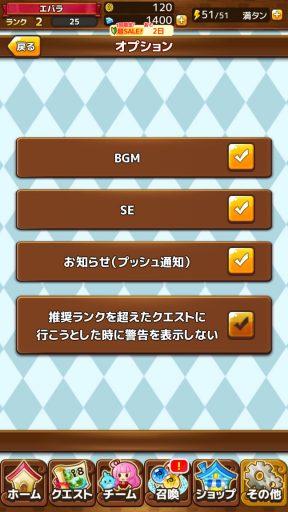 Screenshot_20180715-190809