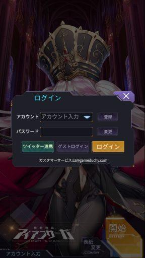 Screenshot_20180715-193757