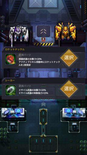 Screenshot_20180715-194355
