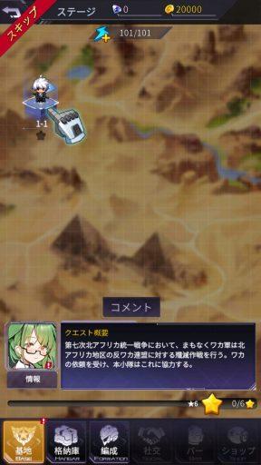 Screenshot_20180715-195129