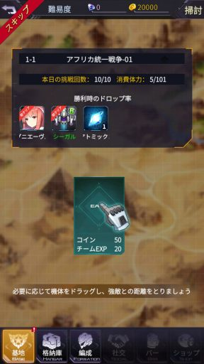 Screenshot_20180715-195142