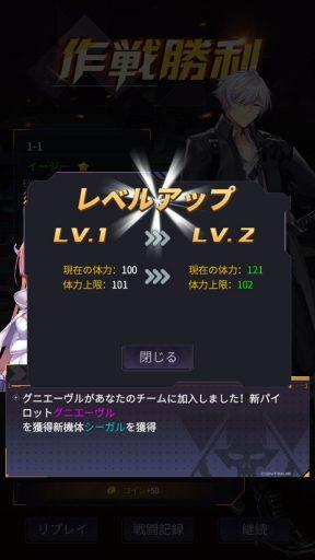 Screenshot_20180715-195516