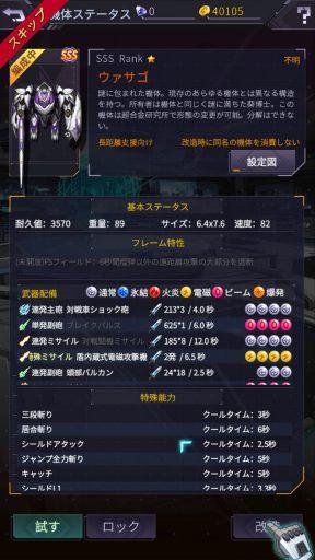 Screenshot_20180715-200649