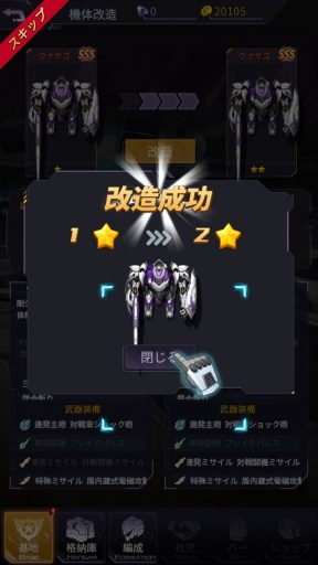 Screenshot_20180715-200704