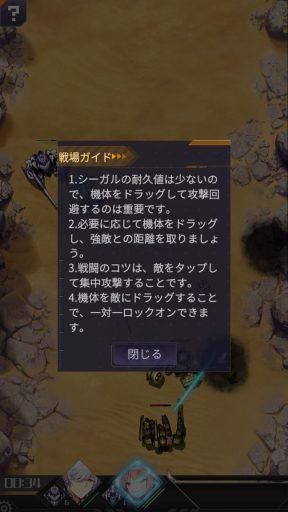 Screenshot_20180715-200855