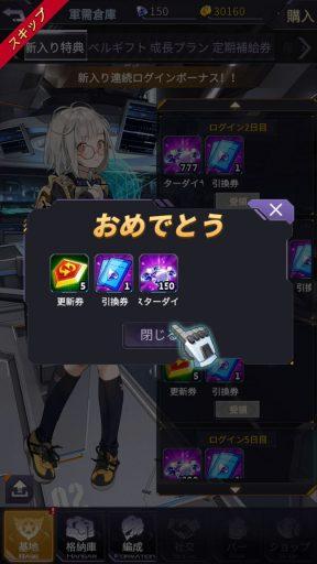 Screenshot_20180715-201340