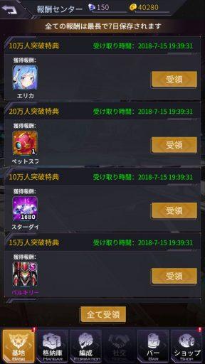 Screenshot_20180715-201906