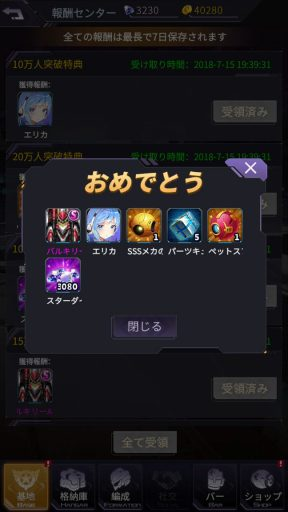 Screenshot_20180715-201923