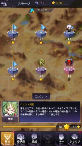 Screenshot_20180715-202327