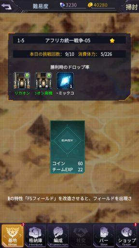 Screenshot_20180715-202332