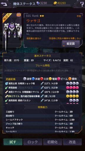 Screenshot_20180715-202713