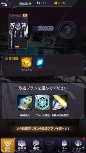 Screenshot_20180715-202952