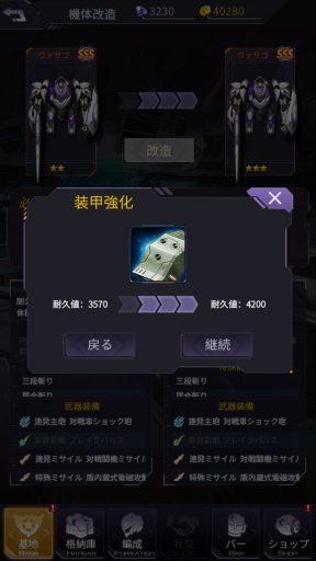 Screenshot_20180715-202956