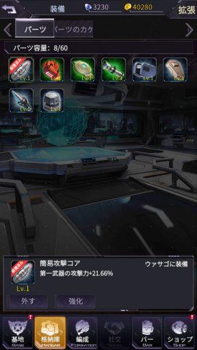 Screenshot_20180715-203016