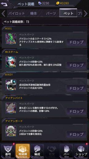 Screenshot_20180715-203037