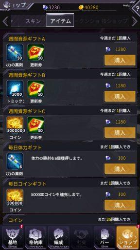 Screenshot_20180715-205721