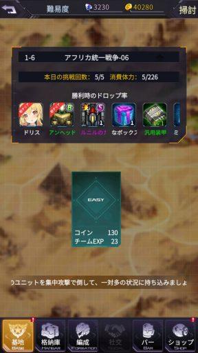 Screenshot_20180715-205800
