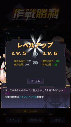 Screenshot_20180715-205909