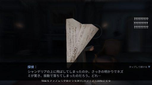 Screenshot_20180716-022024