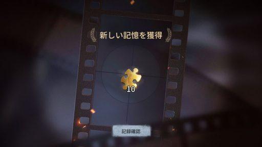 Screenshot_20180716-023222
