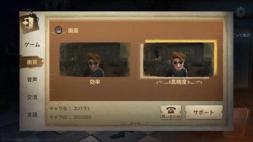 Screenshot_20180716-023731