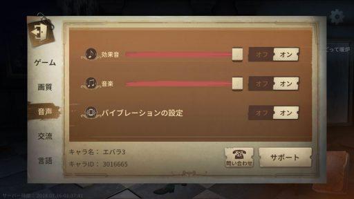 Screenshot_20180716-023741