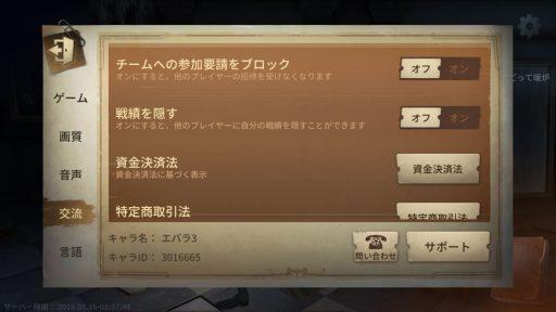 Screenshot_20180716-023745