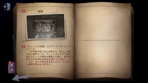 Screenshot_20180716-024110