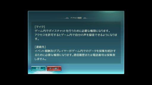 Screenshot_20180716-025251
