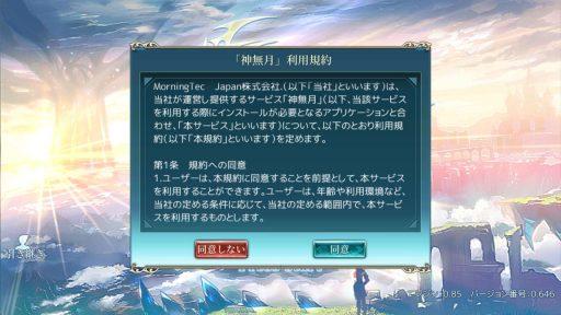 Screenshot_20180716-025309