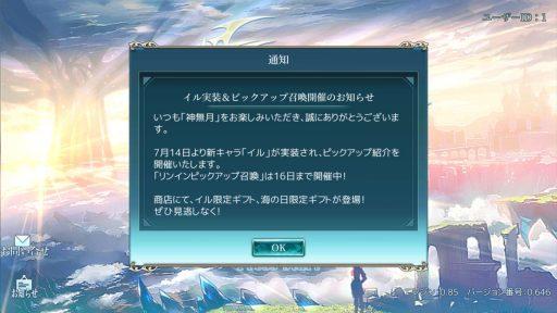 Screenshot_20180716-025312