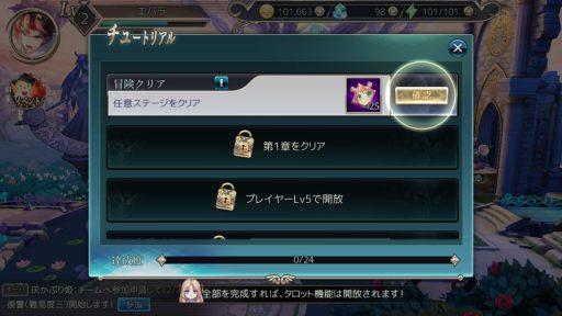 Screenshot_20180716-132606
