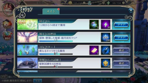 Screenshot_20180716-133904