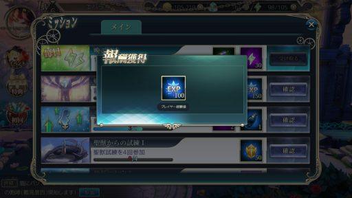 Screenshot_20180716-133909