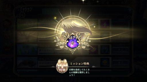 Screenshot_20180716-133919